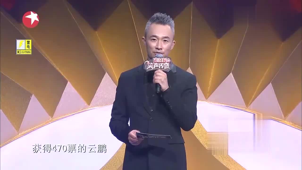 笑声传奇:张潘刘铨淼携张信哲登台,三人跨两界的演出,有点期待