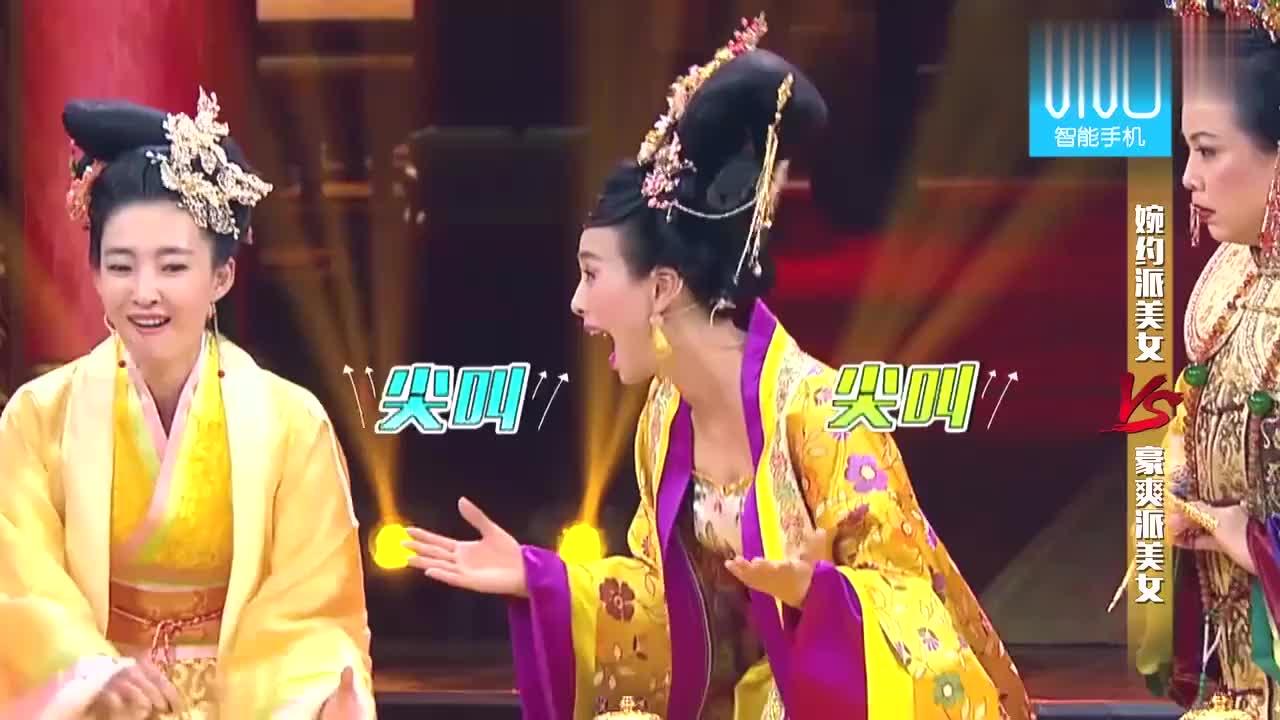 王丽坤遇到可口食物,结果反倒成了难题:实在咽不下去呀!