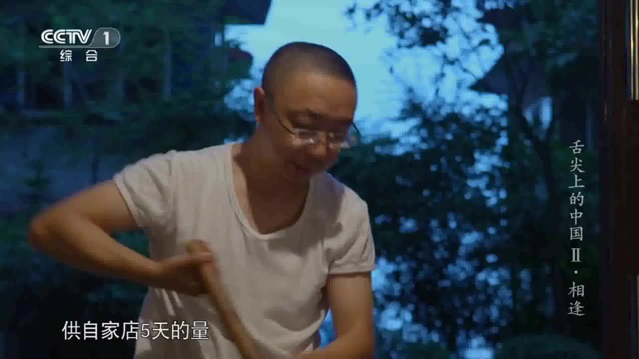 舌尖上的中国:火锅的美味,归功于人们对食材的神奇处理