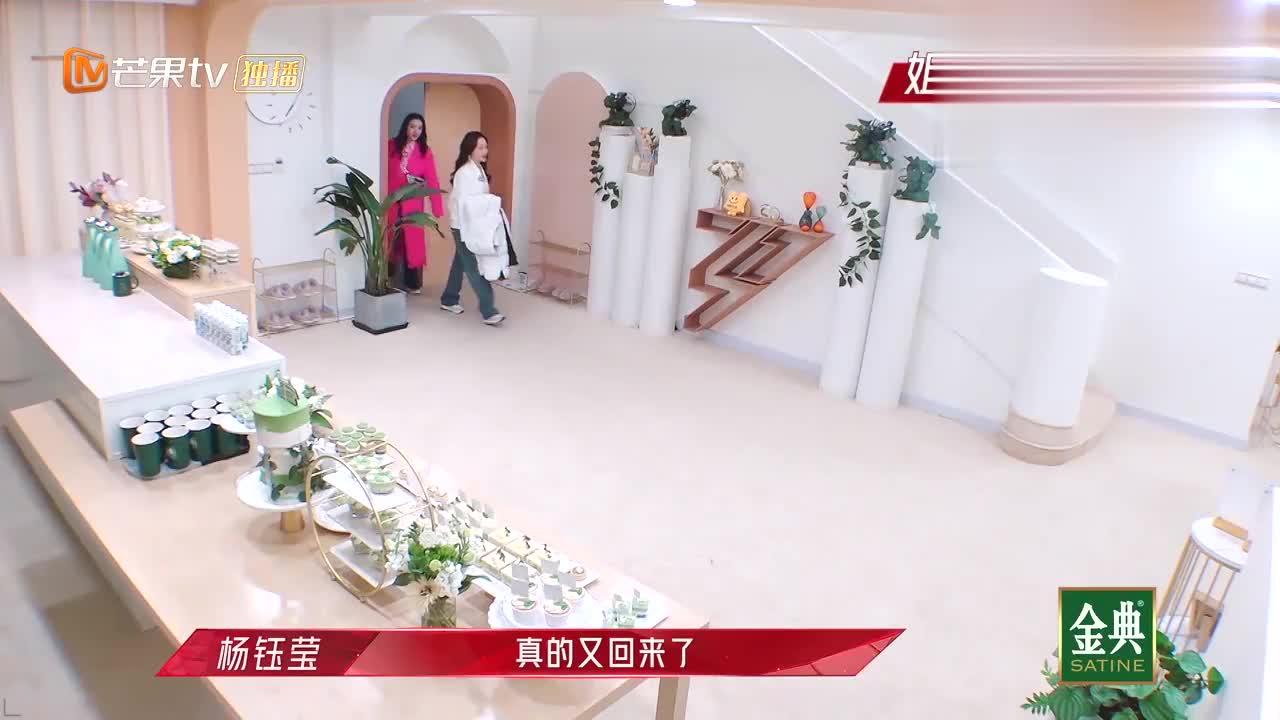 十四位姐姐们最后一聚,杨钰莹拿着本本,竟跑去问杨钰莹要签名