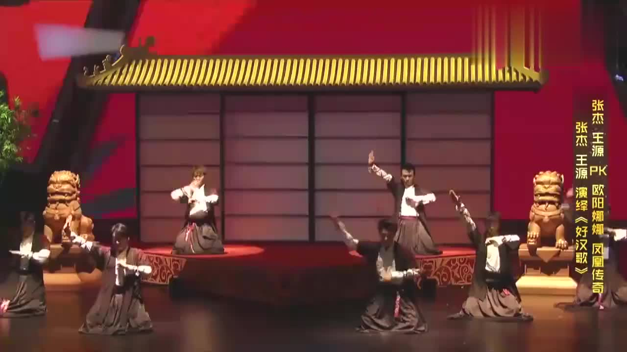 王源张杰牌面有多大,演绎《好汉歌》太震撼,场面堪比一场演唱会