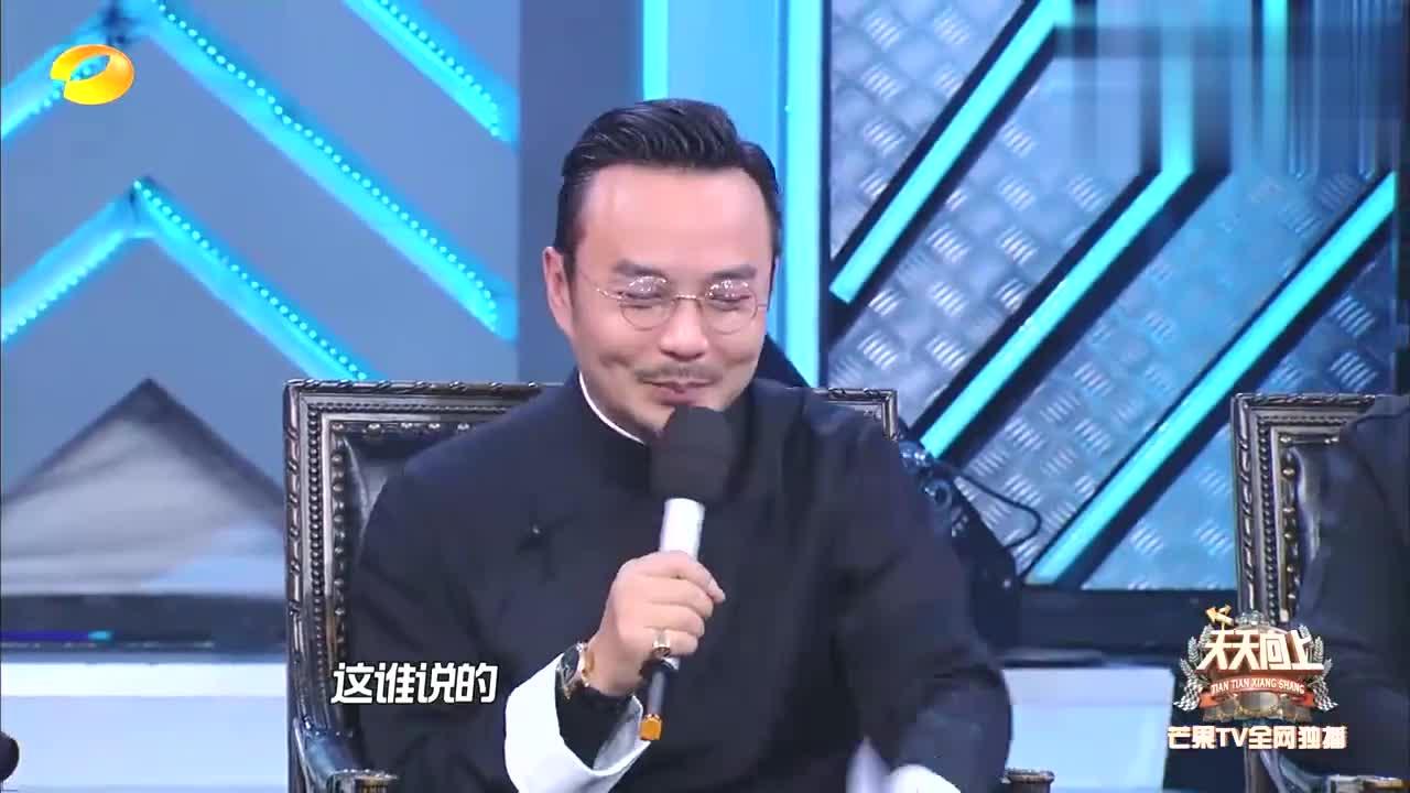 汪涵说欧弟有眼无珠,一旁的郭德纲表情亮了,李诞:真敢说啊!
