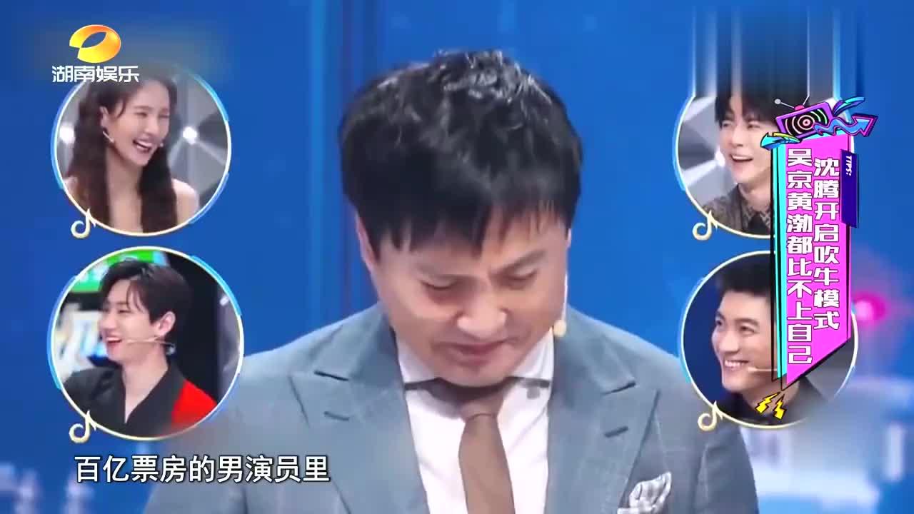 李晨:百亿票房男演员最瞧不上谁?听了沈腾的回答,贾玲晓彤笑喷