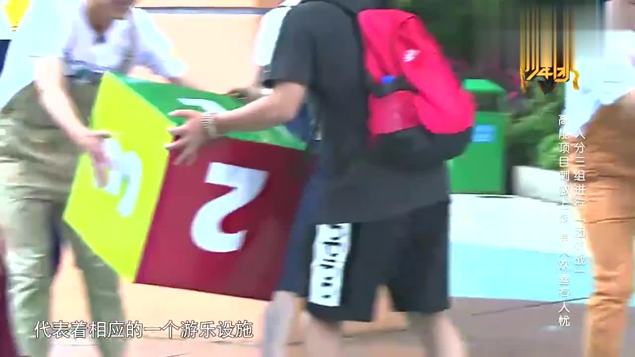 刘昊然挑战U型滑板,恐高的董子健台下快吓哭了丨高能少年团