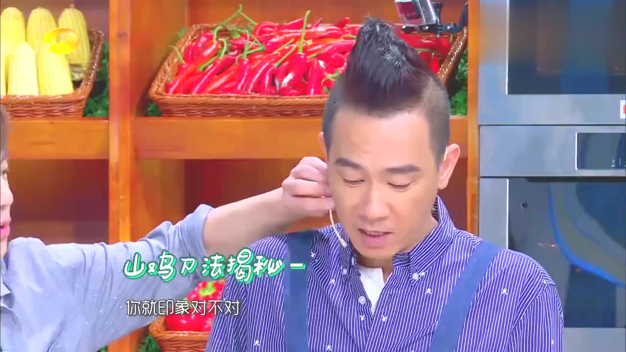应采儿放手让厨房小白陈小春独自做菜,魏晨:太随性了吧透鲜滴