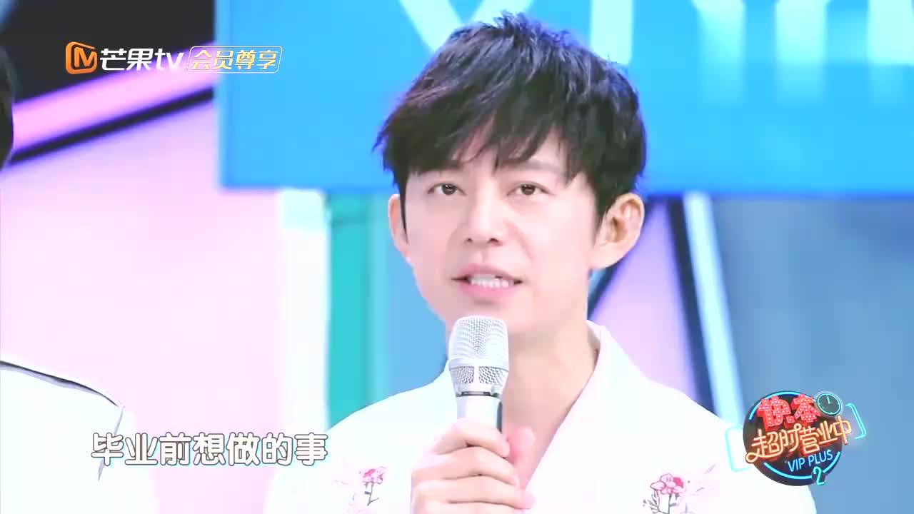 """《快乐大本营》营业中:尤长靖竟然""""认错""""吴昕?这段很搞笑!"""