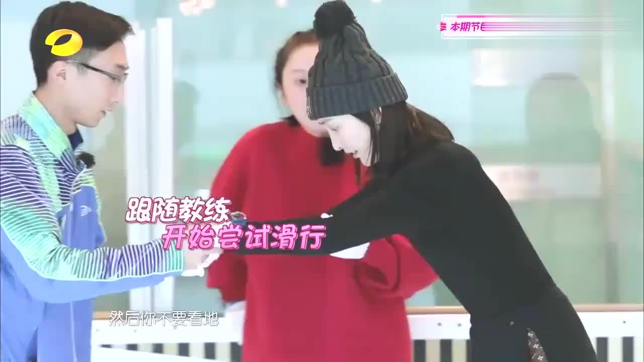 王鸥在教练的帮助下,成功在滑冰场里走了一圈,瞬间开始N瑟!