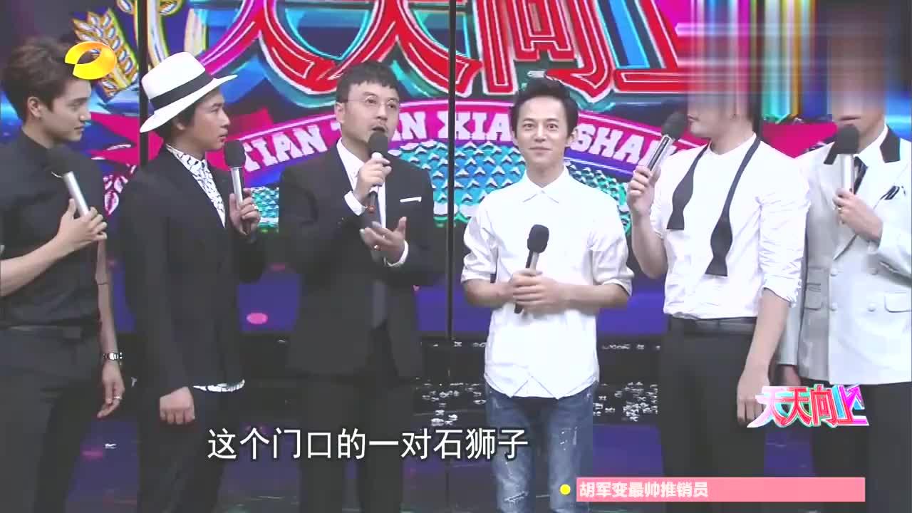 """汪涵称跟何炅是湖南台的石狮子,欧弟:你们是""""门神""""吧!笑坏了"""