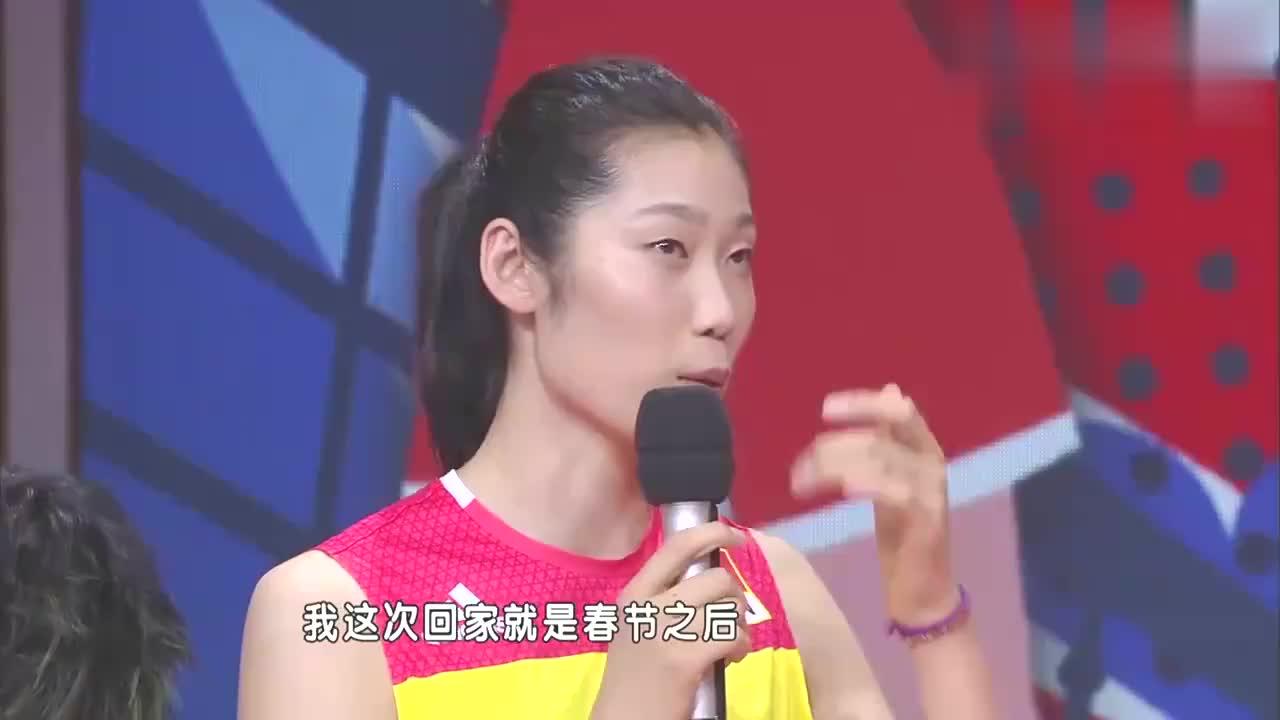 当惠若琪和邓紫棋同框,惠若琪颜值好高,不愧是女排门面!