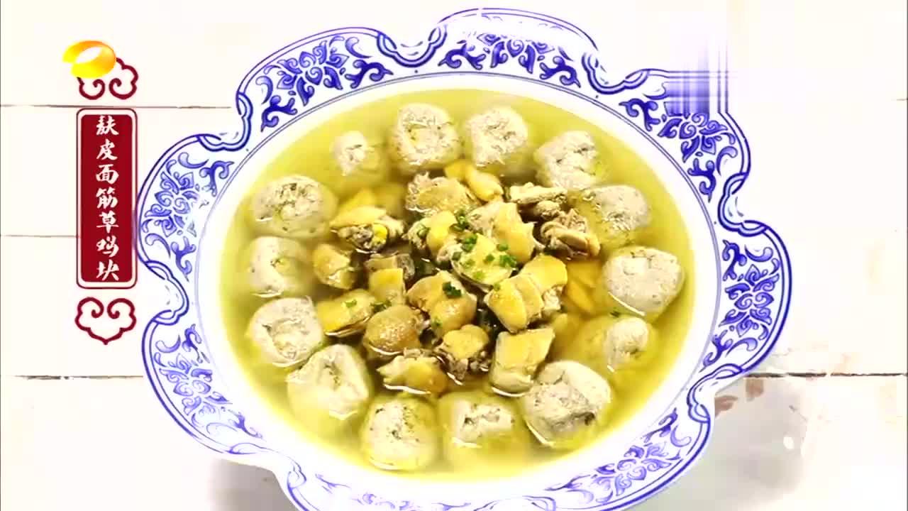 喝到超美味的汤,张梓琳大呼孩子生早了,汪涵:再生一个!