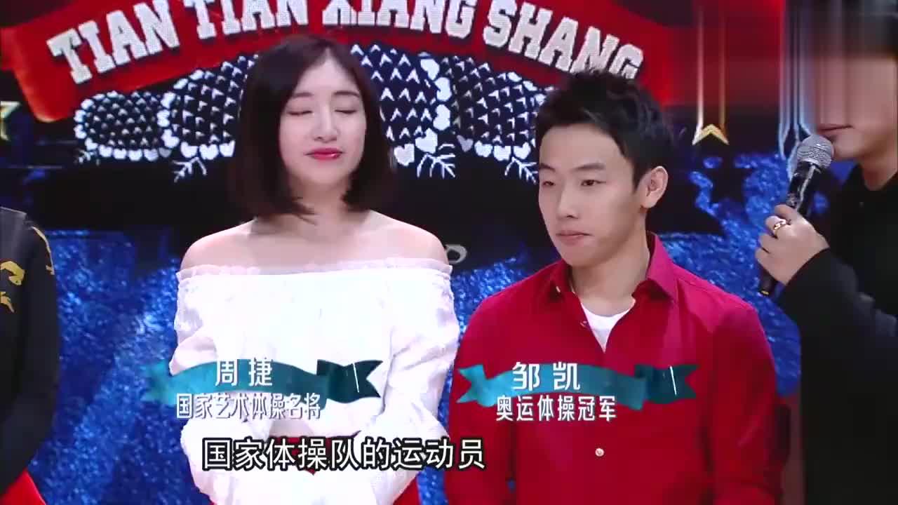 天天向上:汪涵出灯谜,谢楠:我家智商最高是我老公,吴京慌了!