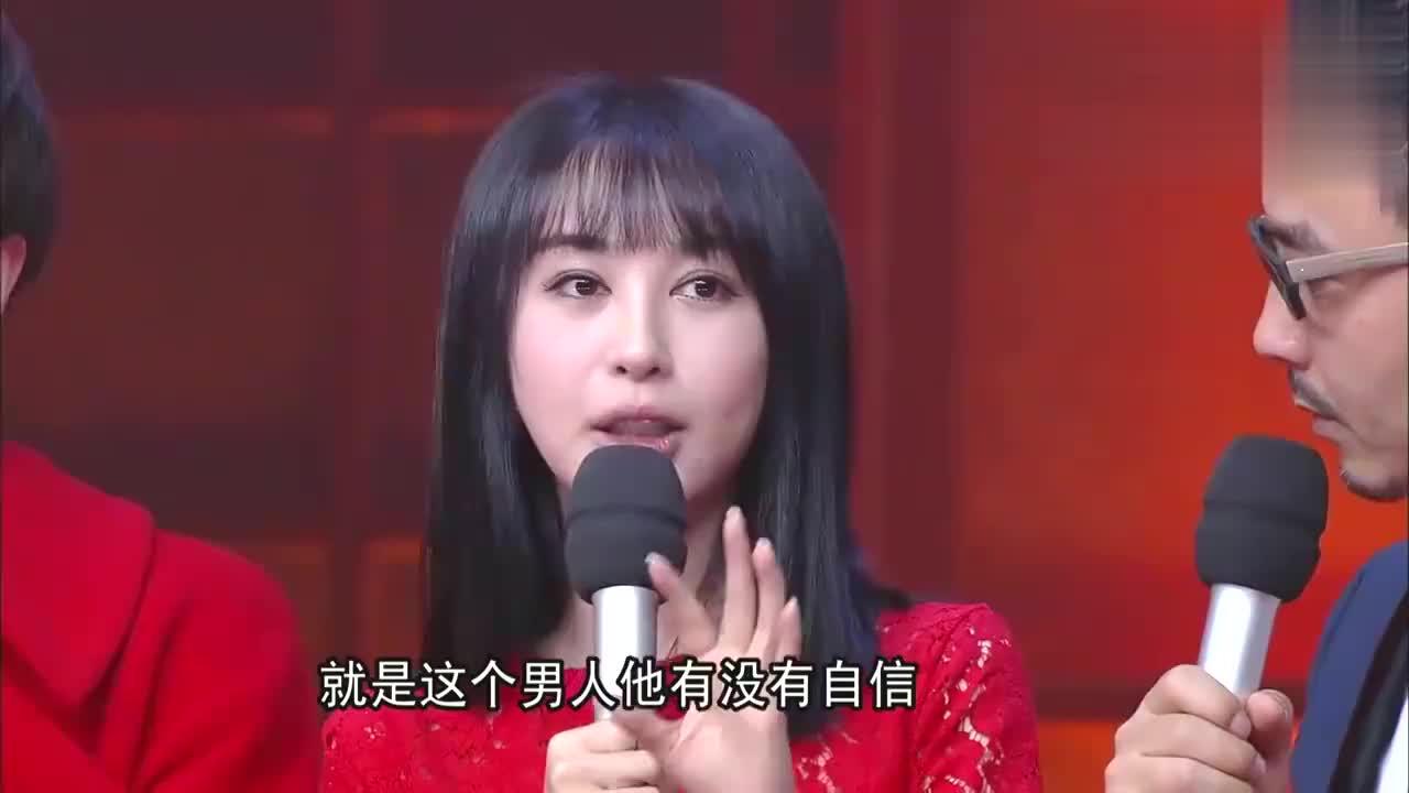 天天向上:汪涵撮合钱枫和李菲儿,没想被菲儿一口否定,场面尴尬