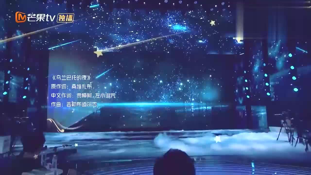 李小萌王雷又把《乌兰巴托的夜》唱嗨了,高音震撼,这夫妻俩绝了