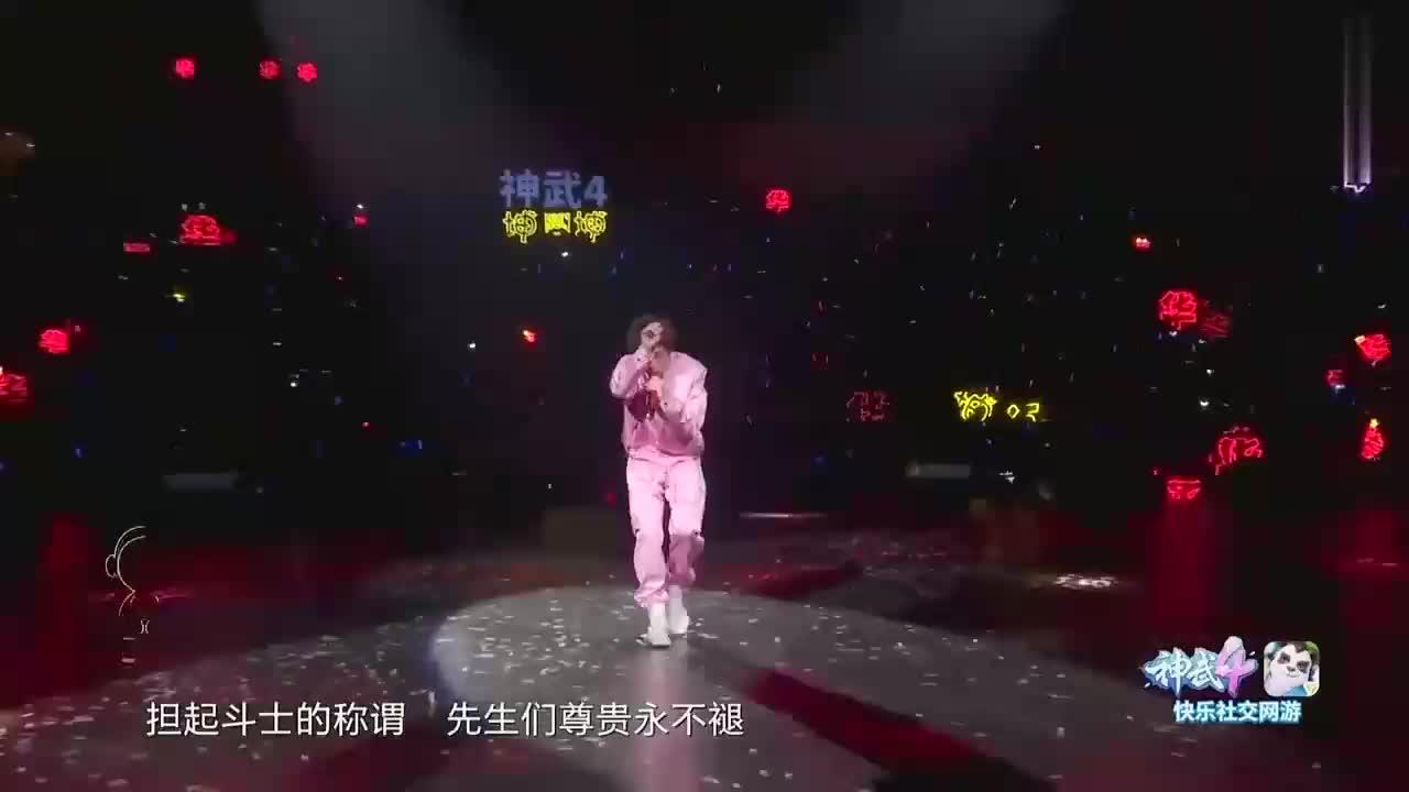 音乐盛典:华晨宇炸裂演绎《斗牛》,全场迷妹尖叫不断,太嗨了!