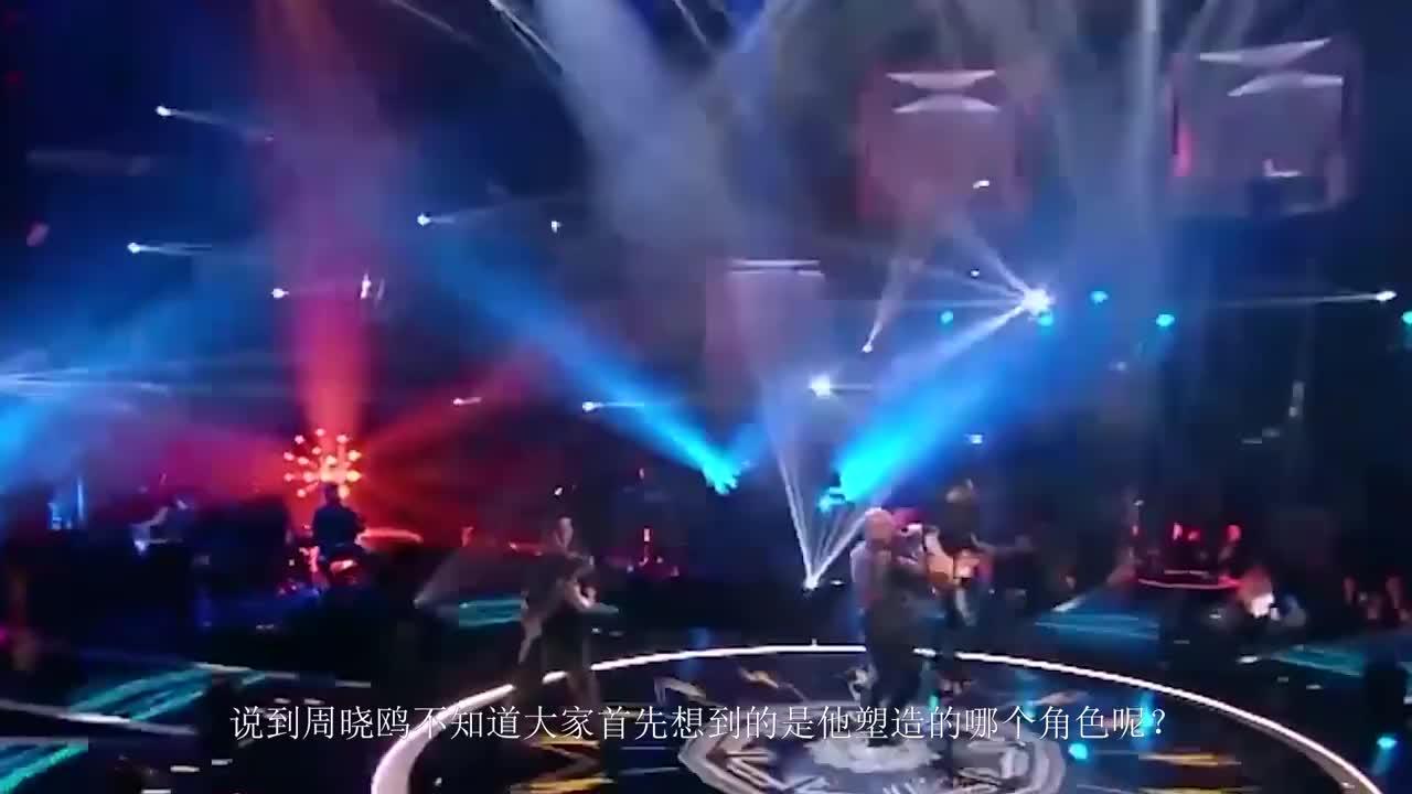 不愧是零点乐队的主唱,周晓鸥演唱《无地自容》,开口全场沸腾
