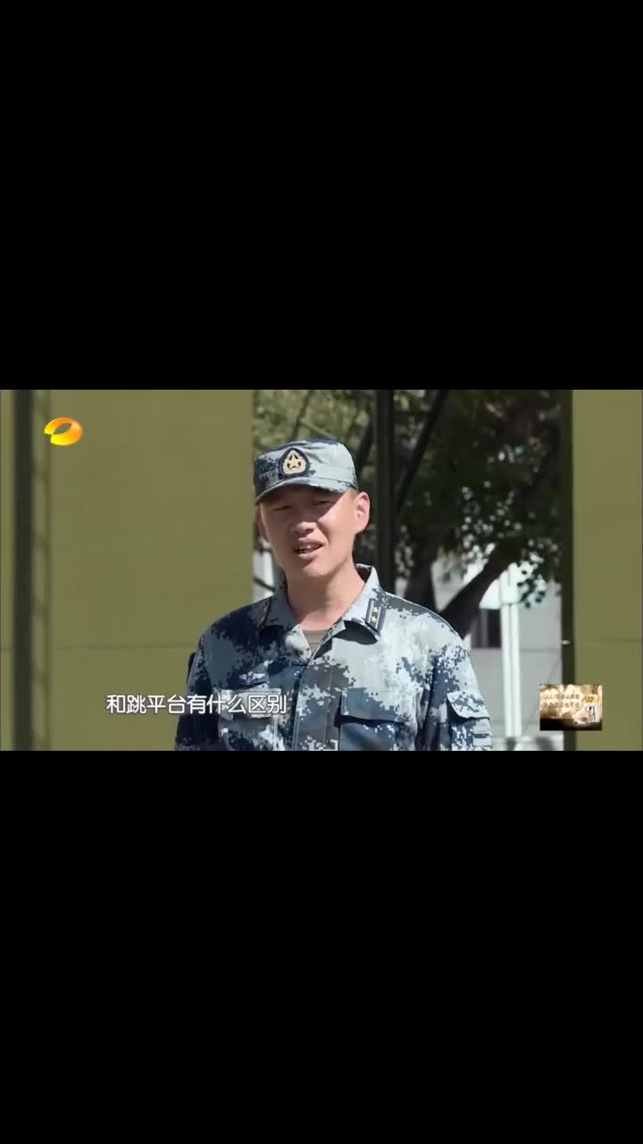 孙杨突破自我,高空挑战燕式平衡,男子汉魅力四射