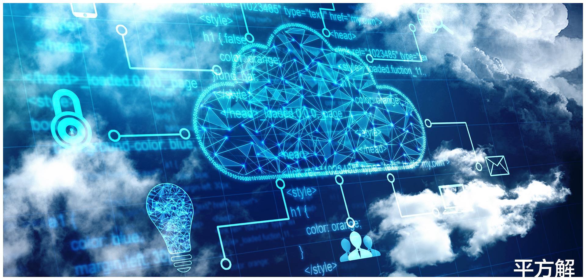 怎么选择云服务器,弹性云服务器的哪些优势?
