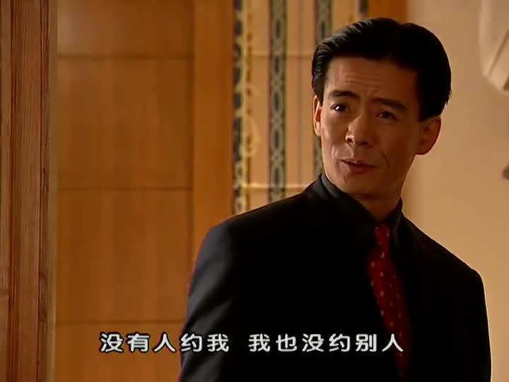 黑冰:杨春刚进别墅,就撞到了李新建,还心慌不乱的说自己守法?