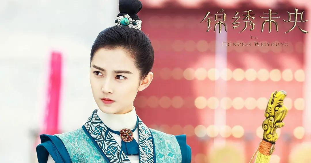 """两部现代剧后,陈钰琪终于回归古装剧,搭档男主新晋""""仙侠小生"""""""