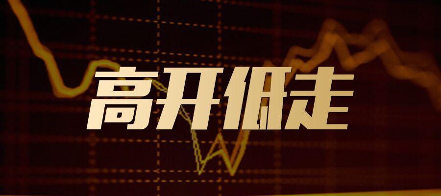 《【万和城注册平台】降温打击!下午市场还要继续跌》