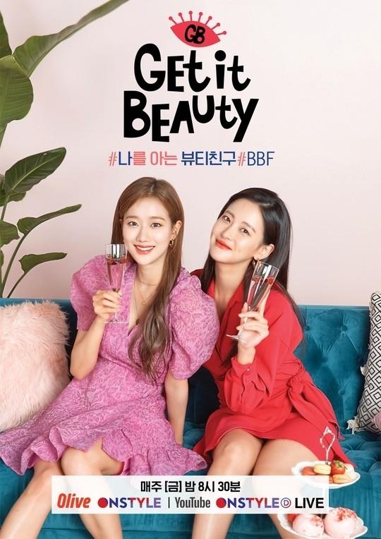 Get it beauty 2020吴涟序&李娜恩公开正式海报 期待可爱的氛围
