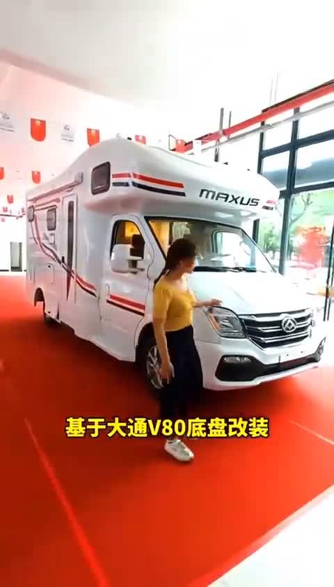 又一台实用型房车,四座四卧,一家出游必备哦