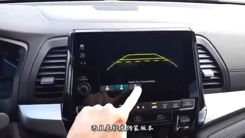 视频:本田奥德赛轻度伪装,改款新车首次现身