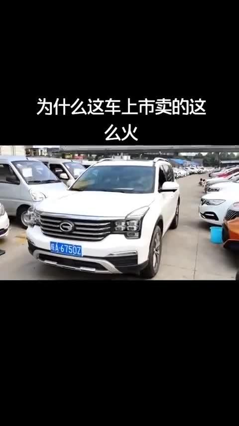 视频:GS8改色迈巴赫双拼气场怎么样?你