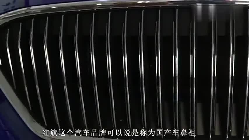 """视频:红旗H7""""堆车成山"""",为何大幅降价仍没人买账?红旗不受欢迎了"""