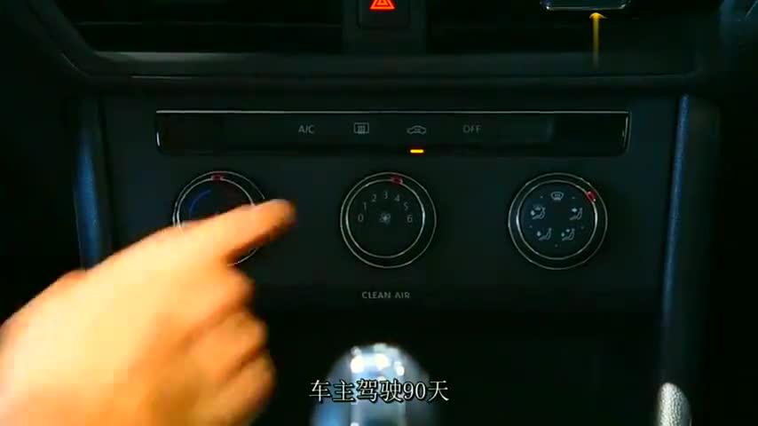 视频:大众朗逸提车记,车主驾驶90天,语重心长地谈了用车经历