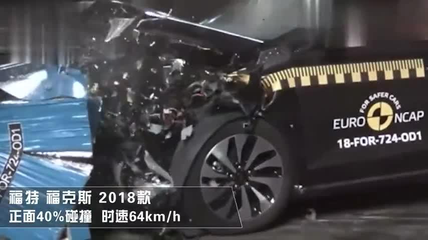 视频:家用轿车,丰田卡罗拉和福特福克斯,碰撞你选谁?
