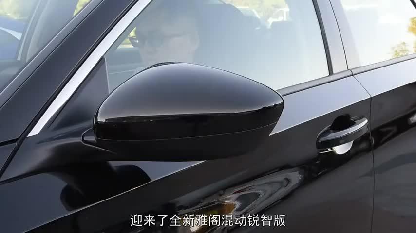视频:十代雅阁混动车主分享用车感受,不仅仅是省油这么简单