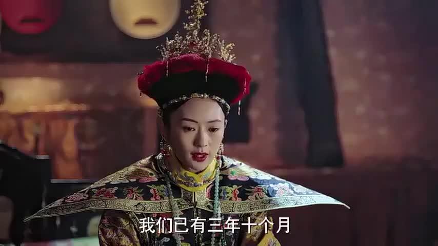 如懿传:人之将死,高贵妃告知皇帝皇后的罪行,成功使帝后离心!