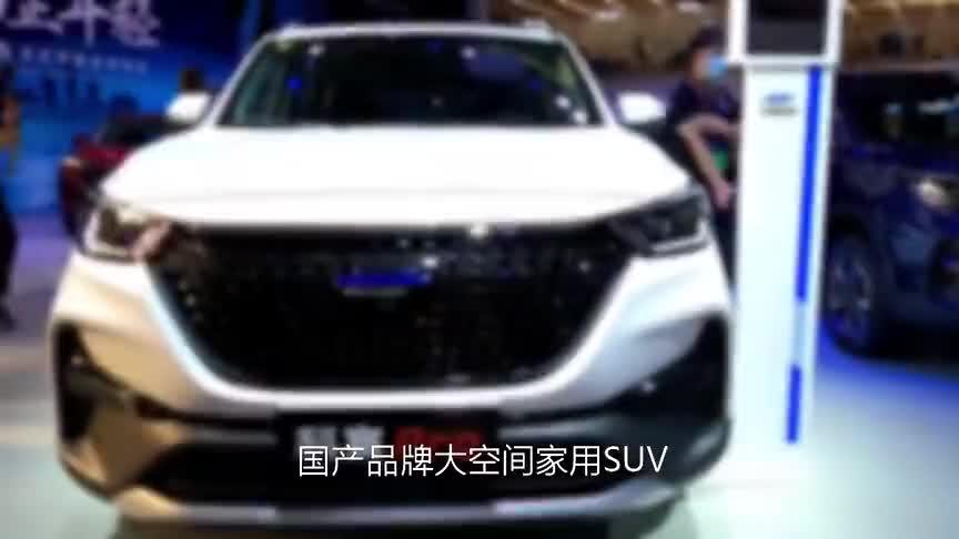视频:国产品牌,大空间家用SUV,2021款长安欧尚科赛Pro