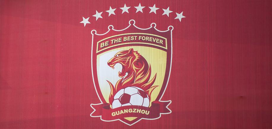 2021中超广州队巡礼:阵容完成全面瘦身,归化球员发挥成夺冠关键