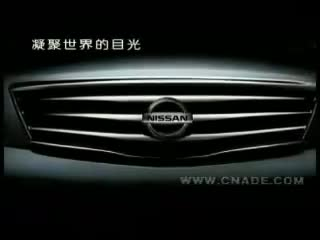 视频:东风日产新一代天籁轿车驾临在即敬请期待30s