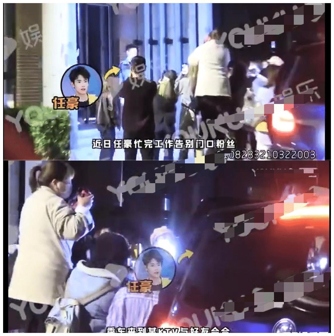 姚琛回应与任豪去KTV,但下班时间与现实有出入,被网友骂绿茶