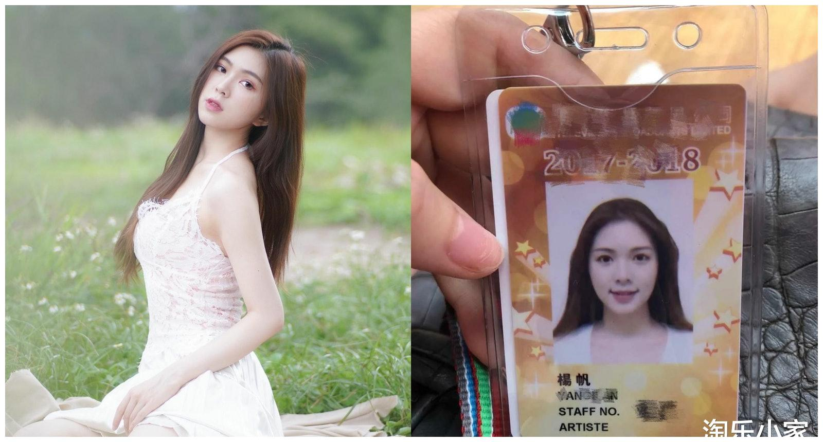 落选港姐杨帆列4点拒做TVB艺人!