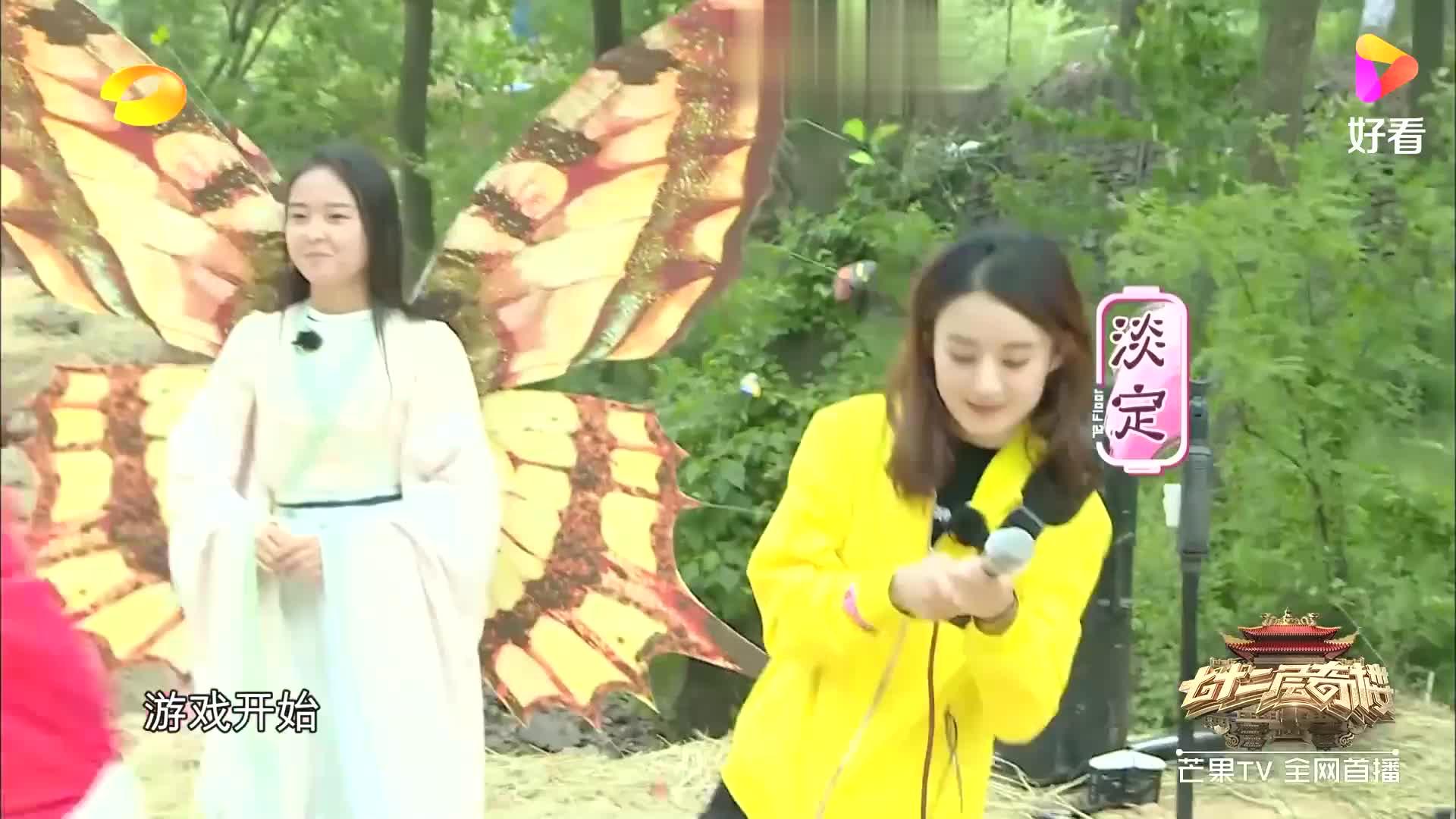 赵丽颖外表这么甜美,谁知一开口唱歌,女神形象全然无存!