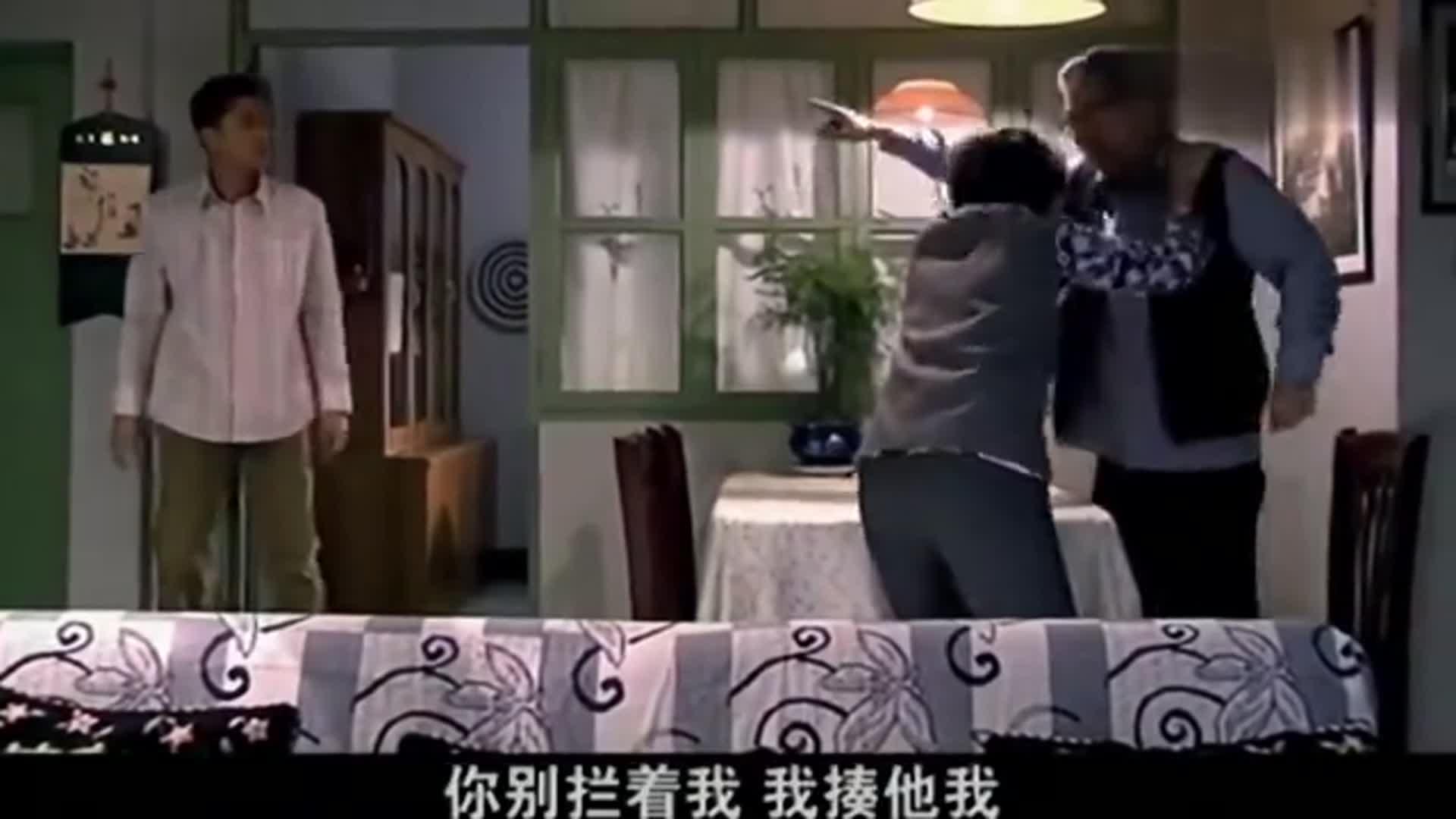 金婚:大宝在外搞出事来了,还不想负责任,文丽为了儿子能豁命