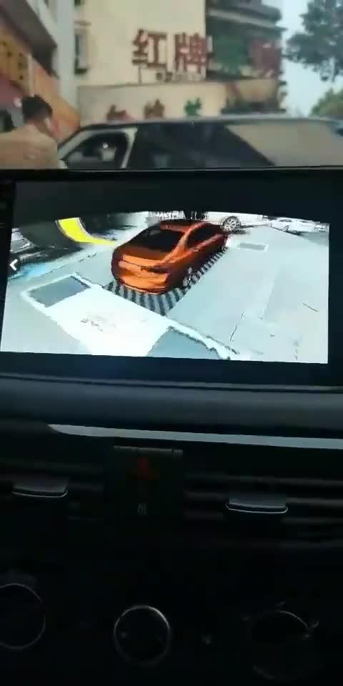视频:现代悦动安装360全景3D版,开机3D