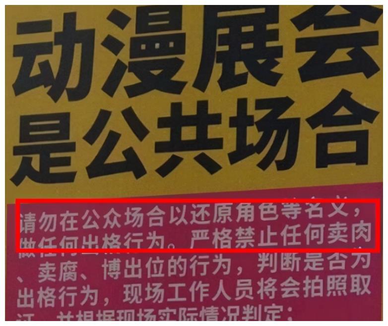 2020广州漫展JK漫展女孩小尤奈真空视频事件是怎么回事 各种Coser搞颜色害人害己