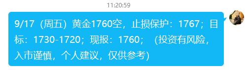 【天富平台代理奖金】缠禅说缠:黄金破位下行,1760直接空!