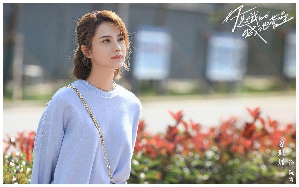 北电研究生毕业,演过杨紫闺蜜,她还是电影《使徒行者2》女主