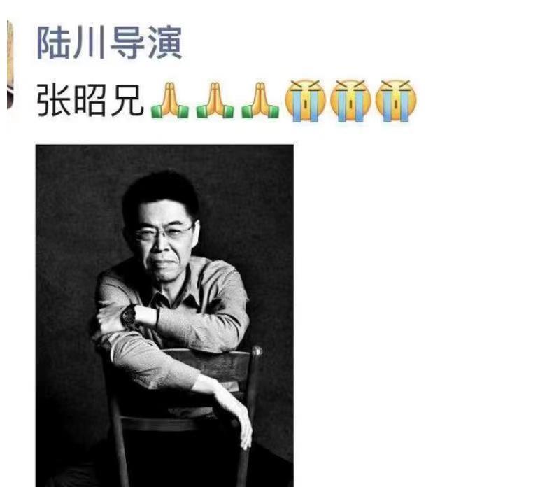 张昭58岁突然去世!贾跃亭朋友圈曝光,70岁张艺谋竟亲自治丧