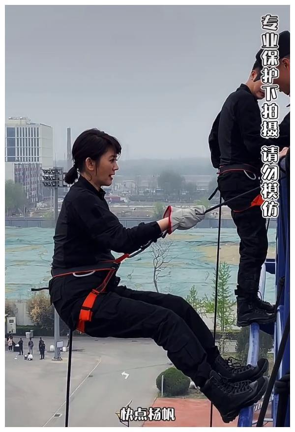 河北台一姐方琼高空拍摄好惊险,悬挂半空尖叫,杨帆落地腿软坐倒