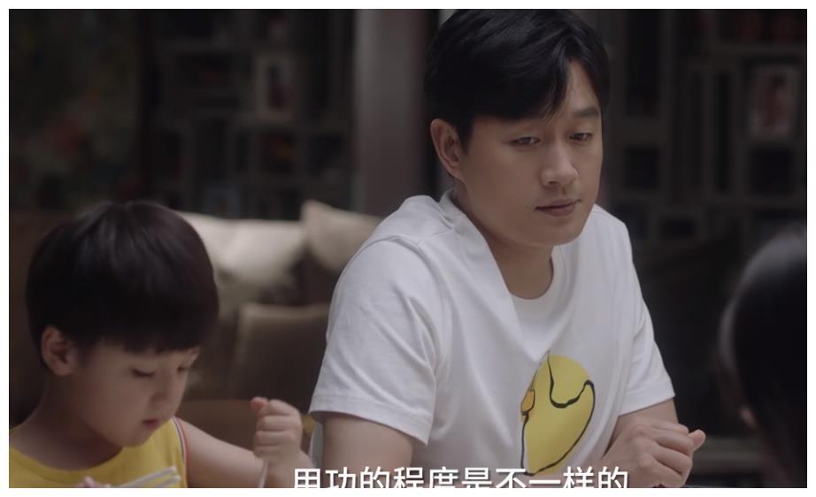 《小舍得》:夏欢欢站起来了,夏君山却坐不回去了,结局哭笑不得