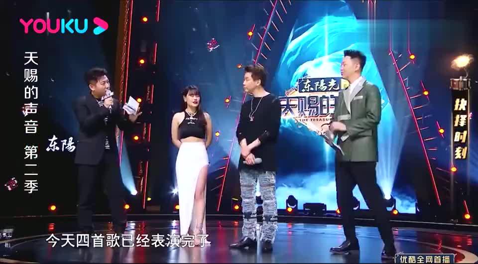 天赐的声音:胡彦斌和单依纯,成功拿到第一期的金曲,祝贺啊
