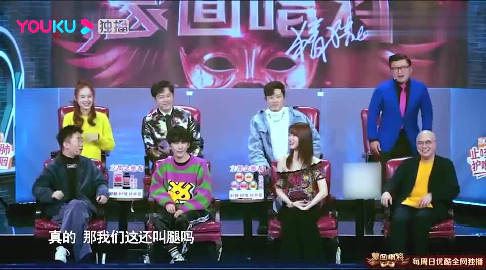 蒙面唱将:傅菁出道两年半,台风突然搞笑起来,厉害啊