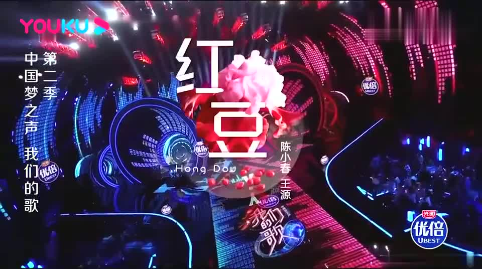 我们的歌:陈小春王源神仙对唱《红豆》,这也太好听了